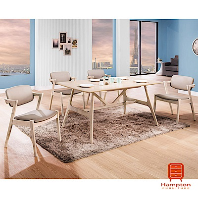 漢妮Hampton喬休爾系列白橡木5尺餐桌椅組-1桌4椅-克萊夫皮面餐椅