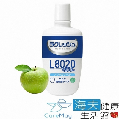 海夫健康生活館 佳樂美 樂可麗舒 L8020 乳酸菌 漱口水 蘋果薄荷_300ml