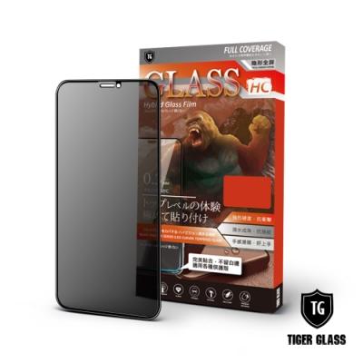 T.G iPhone 11 / XR 6.1吋 全包覆滿版鋼化膜手機保護貼-防窺(防爆防指紋)