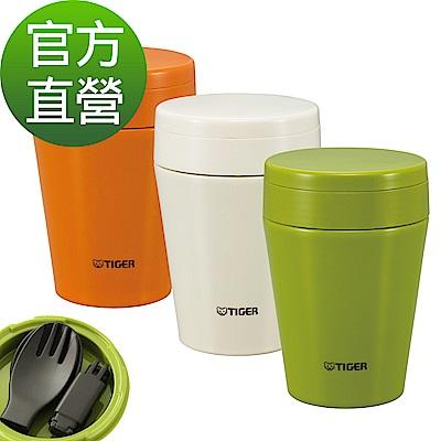 TIGER虎牌 380cc食物罐(MCC-C038)