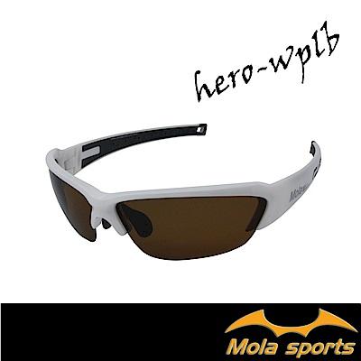 Mola摩拉偏光運動太陽眼鏡 UV400 男女 釣魚 開車 戶外 Hero-wplb