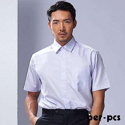 per-pcs優質型男人氣款襯衫_716457