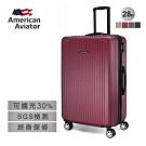 【American Aviator】28吋-NY紐約系列鑽紋抗刮超輕量行李箱(酒紅色)