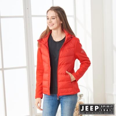 JEEP 女裝 修身連帽羽絨外套-亮紅色