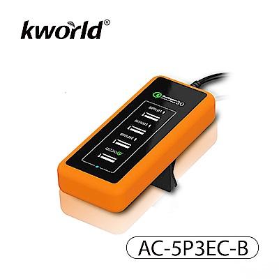 Kworld 廣寰 QC3.0 職業駕駛五孔車用充電器 AC-5P3EC-B