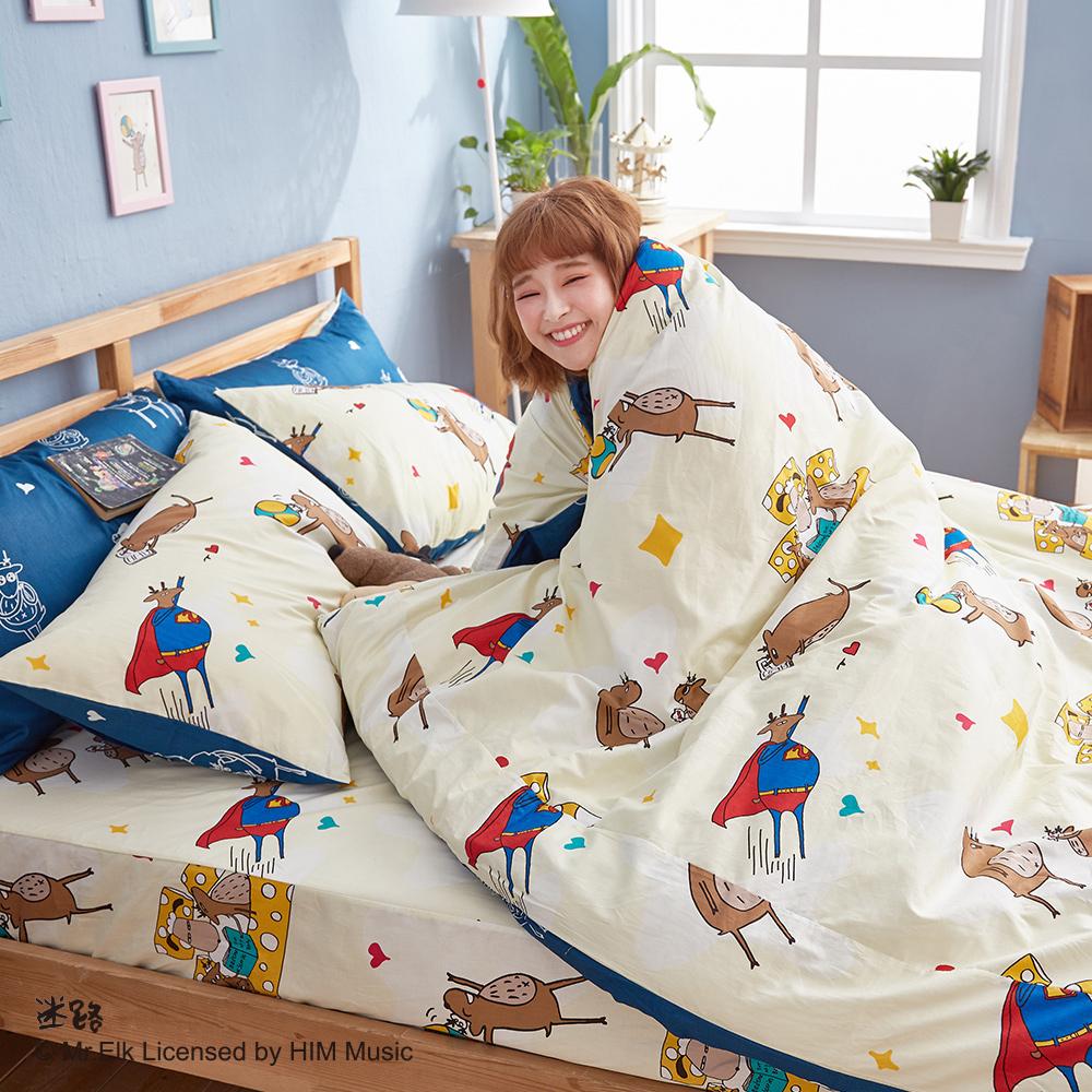 戀家小舖 / 雙人加大床包兩用被組  迷路的床邊故事-兩色  100%精梳棉  台灣製