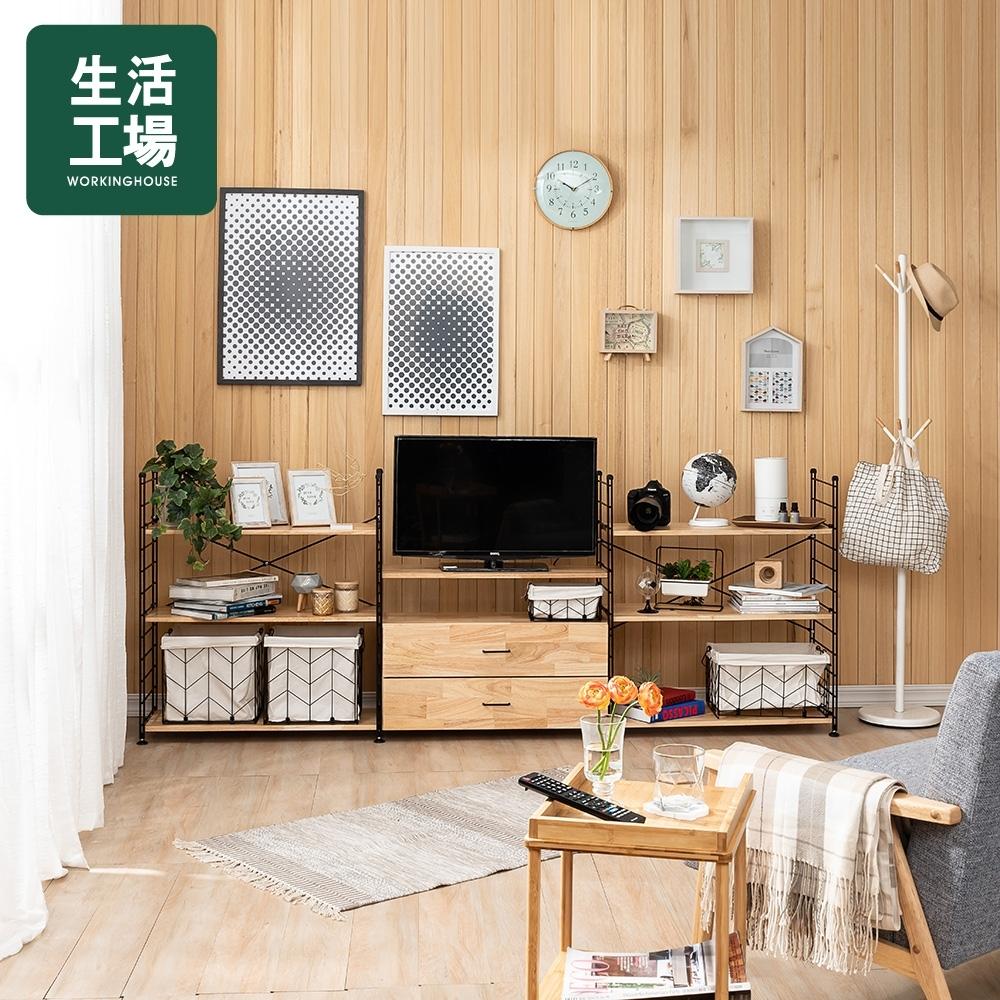 【618暖身-生活工場】*SOHO橡膠木三尺三層架組