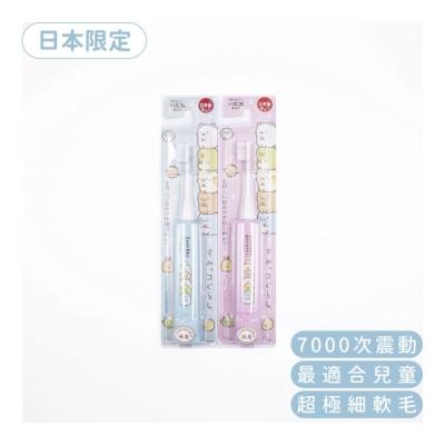 【日本限定版】MINIMUM 角落生物 兒童電動牙刷 一組2色 藍粉