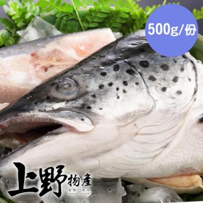 【上野物產】大規格智利半切鮭魚頭 ( 500g土10%/份 ) x12包