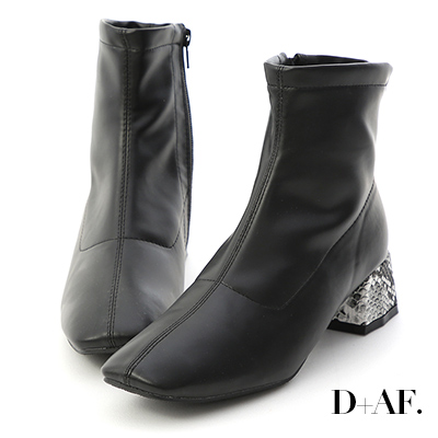 D+AF 獨特魅力.素面中線蛇紋跟短靴*黑