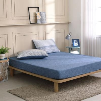 鴻宇 100%精梳棉 特調藍 單人床包枕套二件組