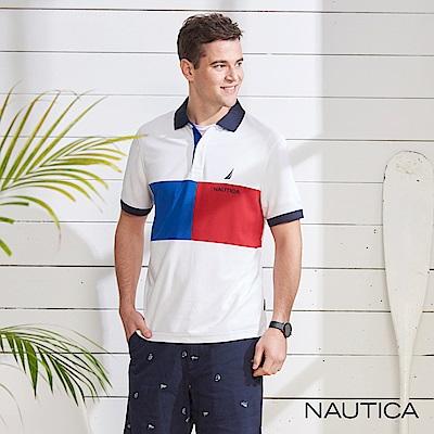 Nautica 撞色吸濕快乾短袖POLO衫-白