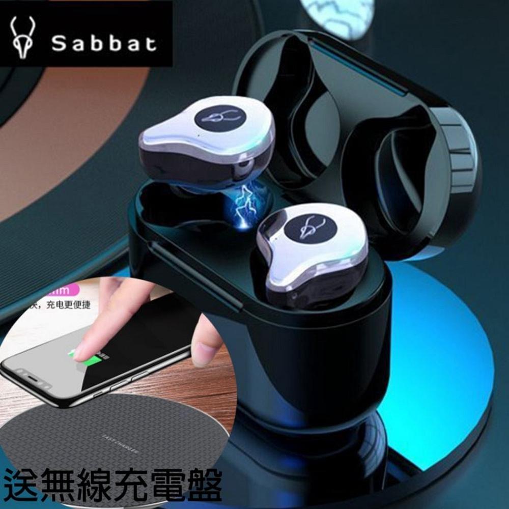 【Sabbat 魔宴】魔宴 E12 真無線運動藍芽耳機(送無線充電盤 1入組)