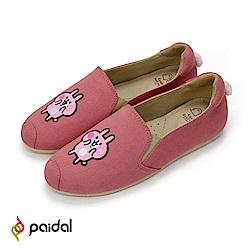 Paidal x 卡娜赫拉的小動物 粉紅兔兔懶人鞋