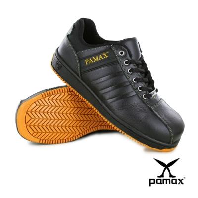 PAMAX 帕瑪斯-休閒型皮革製高抓地力安全鞋、銀纖維EVA舒適鞋墊-PT09001FEH-男女