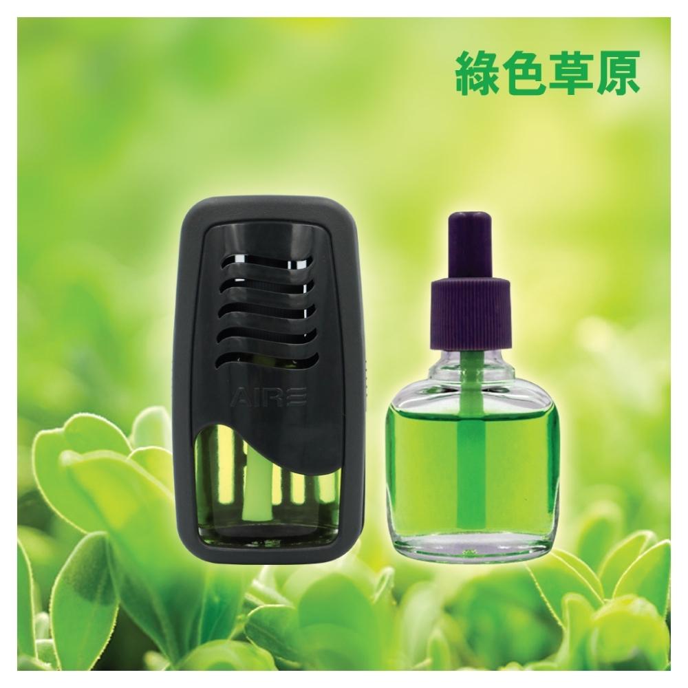AIRE 車用香氛組-綠色草原 10ml (附贈補充瓶)-急速配