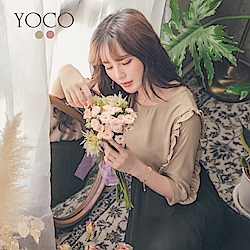 東京著衣-yoco 質感復古袖荷葉綴飾純色上衣-S.M.L(共二色)