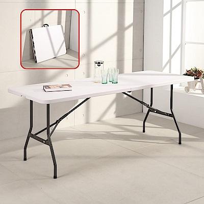 邏爵LOGIS-升級版⇧桌面可折多用途183*76塑鋼折合桌/露營桌/展示桌/會議桌