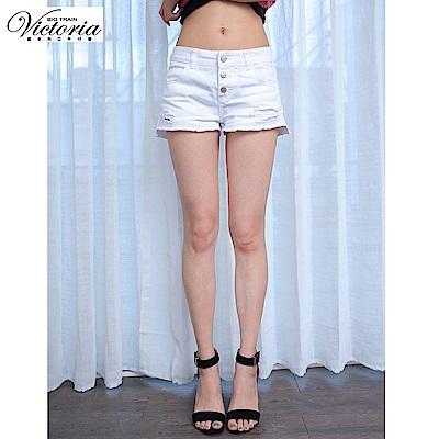 Victoria 白色純棉割破短褲-女-白色