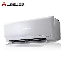 三菱重工 ZSXT系列 3-5坪冷暖變頻冷氣DXK25