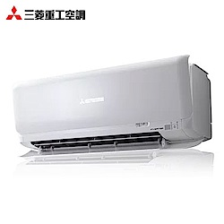 三菱重工 ZSXT系列 4-6坪冷暖變頻冷氣DXK35
