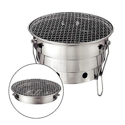 點秋香 明洞 深筒型炭火爐 烤肉架