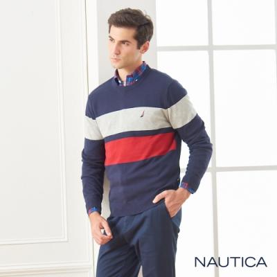 Nautica修身撞色長袖細針織衫-深藍