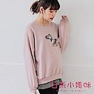 日系小媽咪孕婦裝-韓製孕婦裝~可愛斑馬印圖拼接條紋內刷毛上衣 (共二色)
