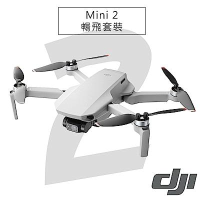 【送64G記憶卡】DJI Mini 2 空拍機 暢飛套裝-公司貨