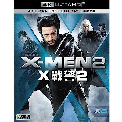 X戰警<b>2</b> UHD+BD 三碟限定版