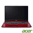 Acer A515-52G-562E 15吋筆電(i5-8265U/MX130/紅