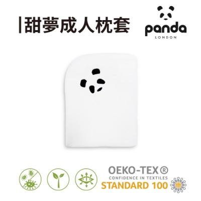 【英國Panda】甜夢成人枕套(竹纖維材質 低過敏抗塵蹣)