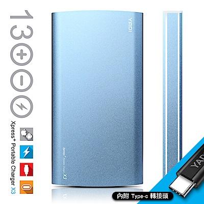 YADI 13000 X3 移動電源/大容量/BSMI/台灣製造/雙輸出/鋰聚電池-時尚藍