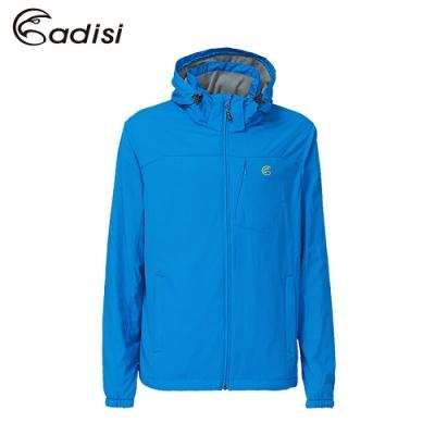 ADISI 男雙層抗風潑水可拆帽保暖外套 AJ1621078【藍】