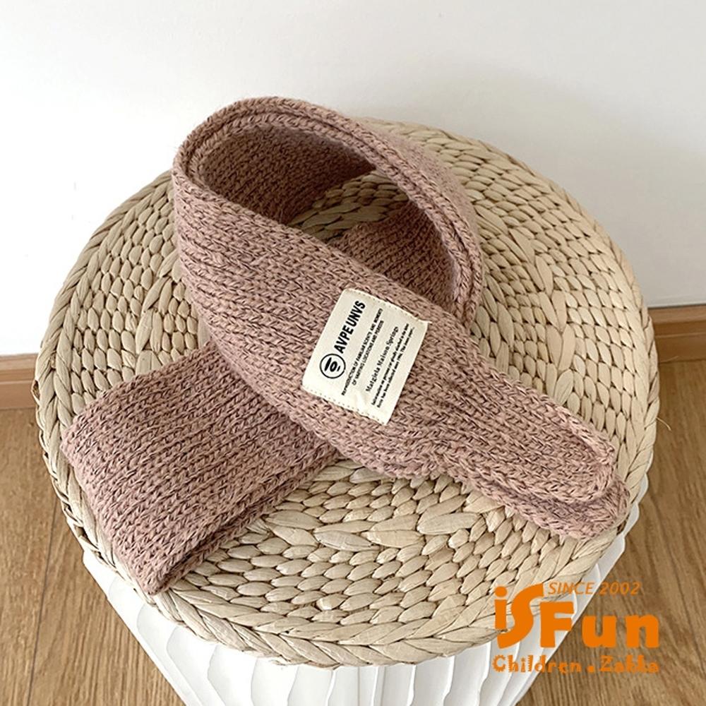 iSFun 英文字標 中性毛線保暖兒童圍巾 2色可選