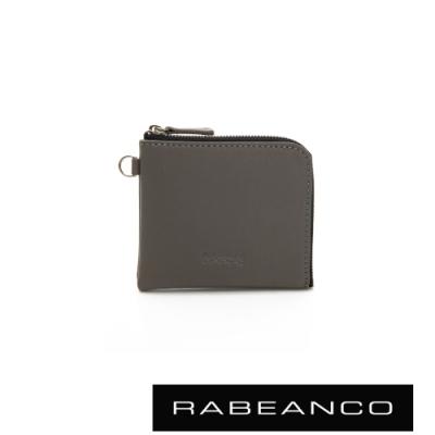 RABEANCO 時尚名品系列拉鍊小零錢包 灰