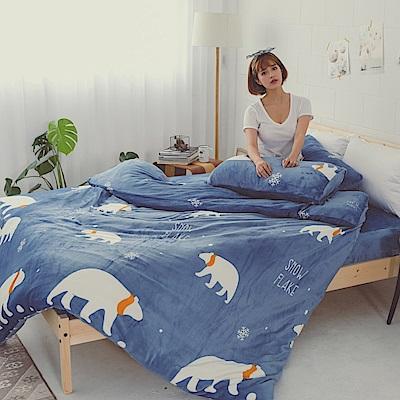 AmissU 北歐送暖法蘭絨雙人床包被套四件組 北極熊戀曲