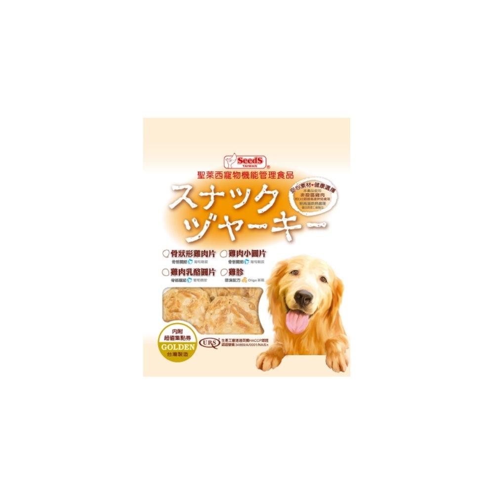 SEEDS聖萊西-寵物機能管理食品黃金系列-雞肉乳酪圓片 200g (DCH-12)
