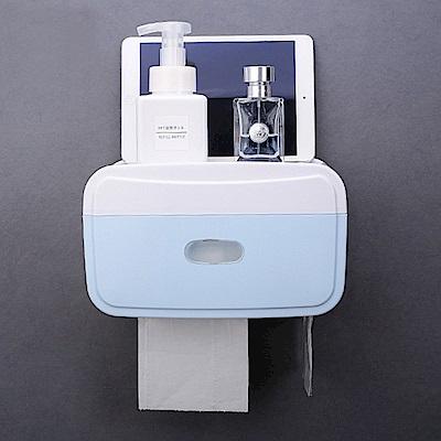 ANDYMAY2 壁掛式-日式無痕防水衛生紙多功能置物盒