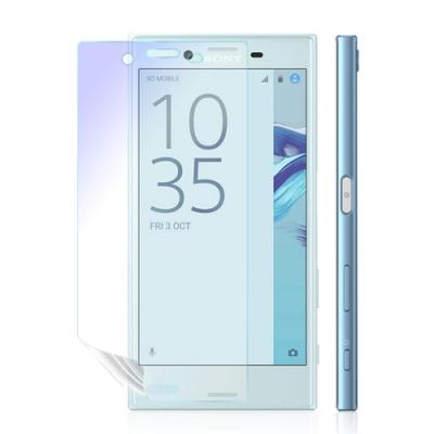 o-one護眼螢膜 Sony Xperia X Compact 滿版抗藍光手機螢幕保護貼
