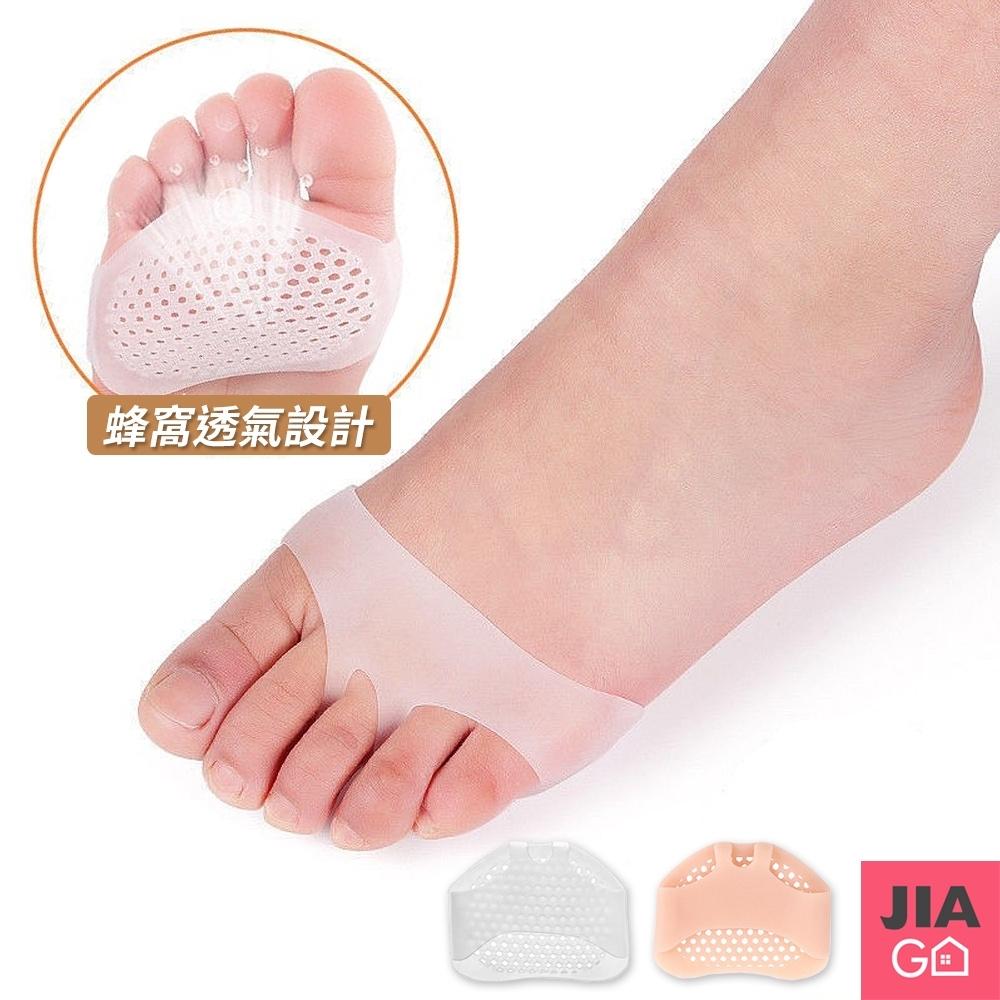 JIAGO 矽膠前腳掌緩衝墊鞋墊