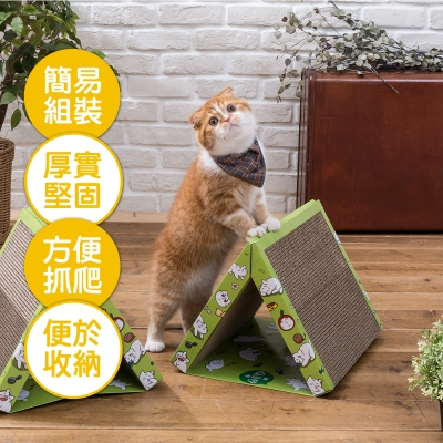 喵屋-帳篷貓抓板(叢林綠) 露營必備 折疊式 耐抓耐磨耐重 貓屋 貓窩 貓跳台 貓玩具 貓紙箱 瓦楞紙 -MIT台灣製造 DIY簡易組裝 無漂白劑環保材質