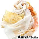 AnnaSofia 馨香牡丹 雪紡圍巾長絲巾(米黃系)