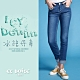 箱子 BLUE WAY - 冰絲弧線中腰小直筒褲(深藍) product thumbnail 1