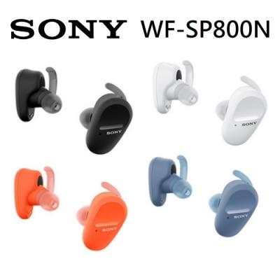 SONY WF-SP800N 防水降噪真無線藍牙耳機 (公司貨)