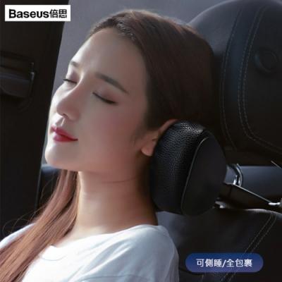 【Baseus倍思】頭等艙汽車頭枕