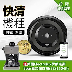 美國iRobot Roomba e5 wifi掃地機器人 (總代理保固1+1年)