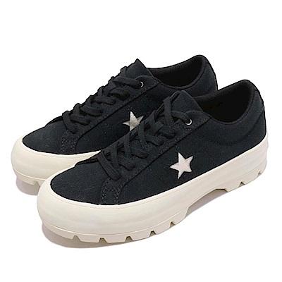 Converse One Star Lugged 女鞋