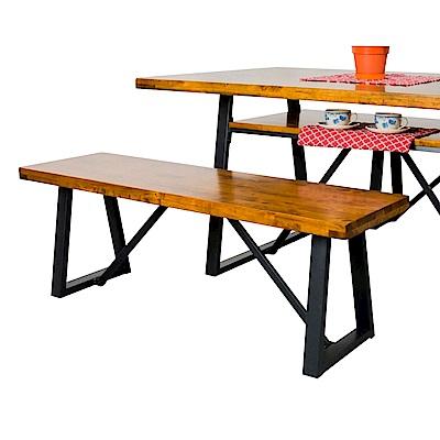 AS-賽拉集層柚木4.3尺長凳-130x36x45cm