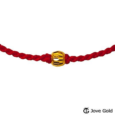 Jove Gold 漾金飾 典雅黃金珠繩手鍊